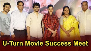 U-Turn Movie Success Meet | Samantha | Kavitha | Aadhi Pinisetty | Rahul Ravindran