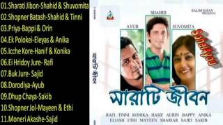bangla song sopner jal by mayeen and ethi  YouTube