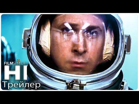Человек на луне Трейлер (Русский) 2018