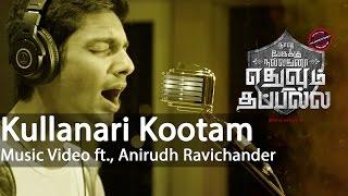 Kullanari Kootam - Naalu Perukku Nalladhuna Edhuvum Thapilla | Music Video ft., Anirudh Ravichander