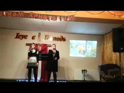 Христианские песни - Alma misionera