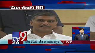 Maa Oori 60 || Top News From Telugu States || 16-10-2018 - TV9