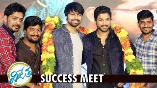 Vijetha Movie Success Meet |  Allu Arjun, Kalyaan Dhev, Malavika Nair, Senthil Kumar.