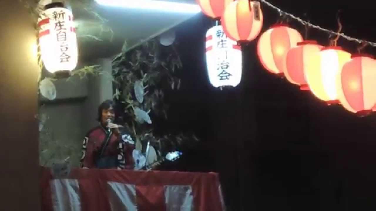 河内家菊水丸の画像 p1_27