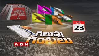 CP Tafseer Iqbal about Counting Arrangements in Khammam | AP Election Results 2019