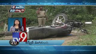 5 Cities 50 News || Top News || 16-08-2018