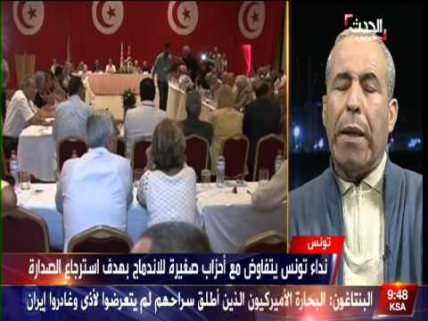 Arabia hadath 13/01/2016