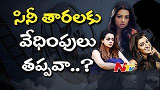 Shocking Facts behind Harassment on Heroines | Bhavana Molestation | Story Board | Full Video