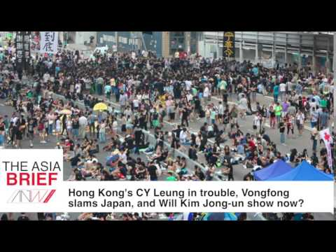 TAB: Hong Kong's CY Leung in trouble, Vongfong slams Japan, and Will Kim Jong-un show now?