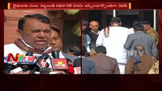 Minister Pocharam Srinivas Reddy Meets Arun Jaitley over Farmers Investment Funds