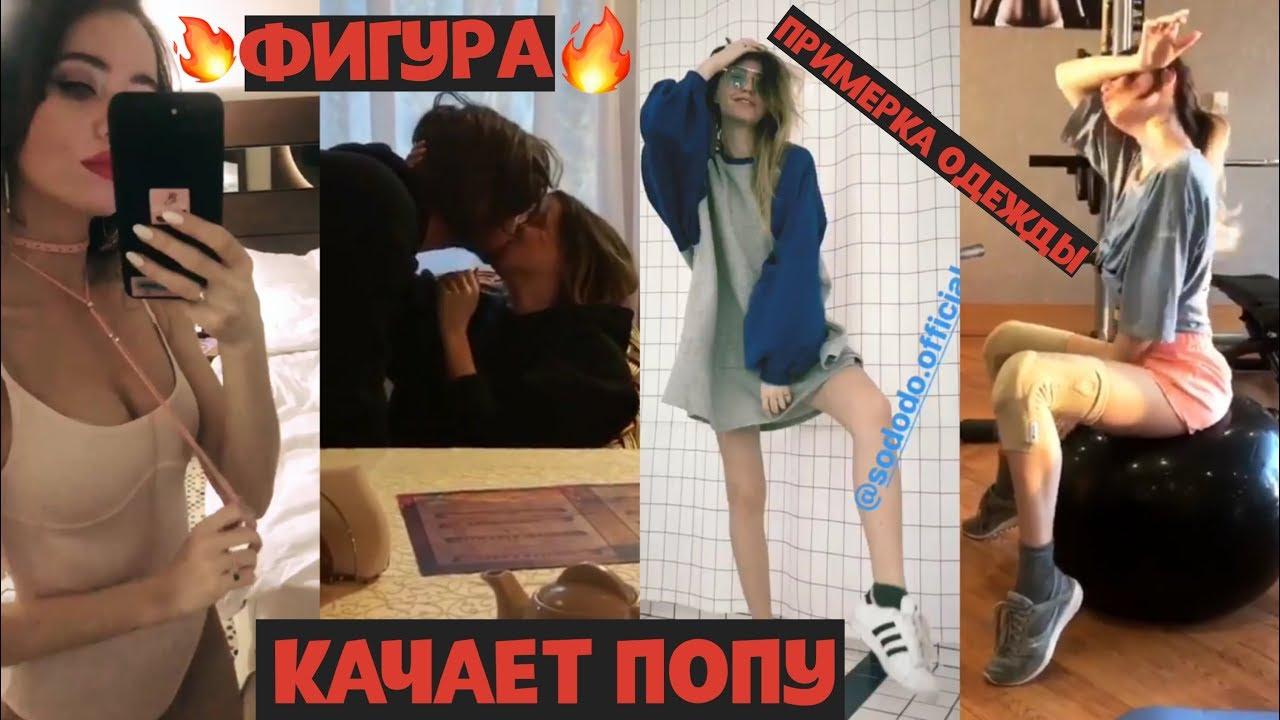 Дантес Слил Обнаженные Фото Дорофеевой