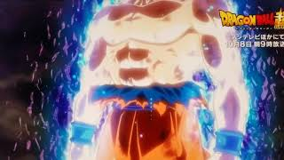 Goku's New Form Preview!!!