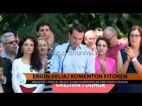 Erion Veliaj komenton fitoren - Top Channel Albania - News - Lajme