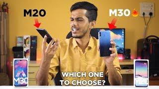 Samsung Galaxy M30 vs M20! Confused? Camera, Display, Build Quality comparison