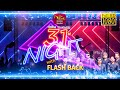 Rupavahini 31st Night 2020