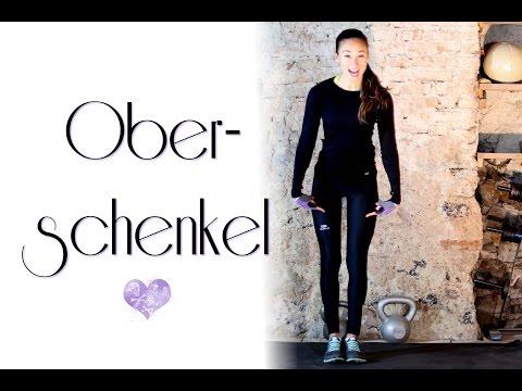 5 Min Bein Workout - Schlanke Oberschenkel trainieren - Übungen Innere Oberschenkel / Lücke