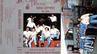 Mangal Singh - Rail Gaddi (Official) - Chirag Pehchan 1987