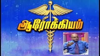 Aarokiyam - Medical Interview (07-03- 2021)