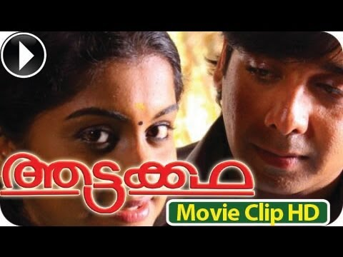 Aattakkatha - Malayalam  Movie 2013-romentic Scene 4 [hd] video