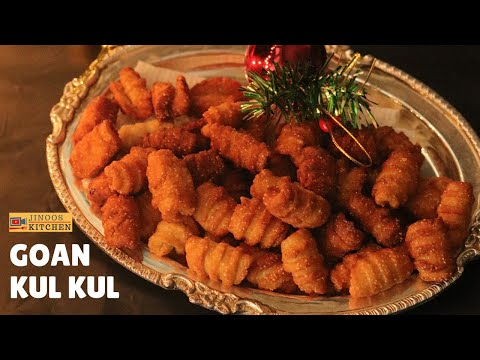 kul kul | Christmas kul kul recipe | goan sweet recipe  | Christmas sweets without oven
