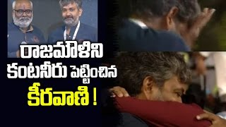 Baahubali 2 The Conclusion Pre Release Event  | keeravani about rajamouli