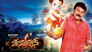 హనుమాన్(జై బజరంగ్ బలి)   తెలుగు Hanuman(jai bajrang bali) Telugu Full Length Movie 2006