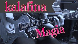 Download lagu Kalafina - Magia【Guitar cover/ギターカバー】