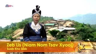 Suab Kho Siab - 1