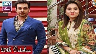 Download Salam Zindagi - Guest:  Dr Batool & Dr. Ayesha Abbas - 20th October 2016 3Gp Mp4