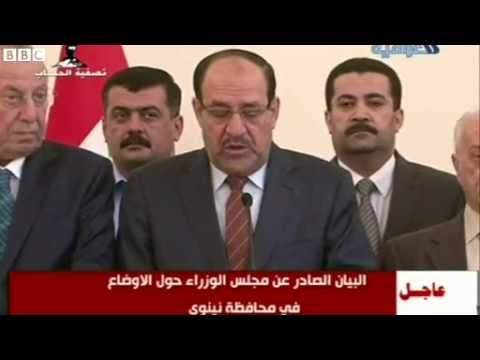 Iraq PM Maliki Calls For State Of Emergency Over Mosul
