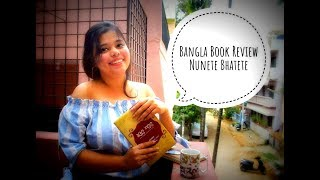 Bangla Vlog|| Book Review|| Nunete Bhatete