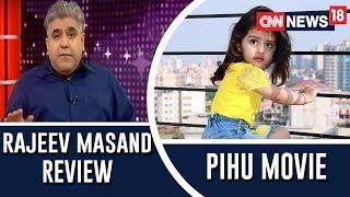 Pihu Movie Review By Rajeev Masand | CNN News18 Exclusive