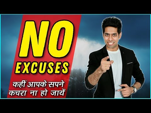 No Excuses : Best Motivational Video in Hindi By Him eesh Madaan thumbnail