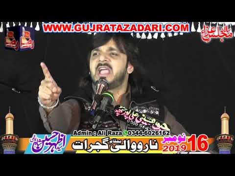 Zakir Syed Haider Rizvi | 16 Novermber 2019 | Narowali Gujrat || Raza Production