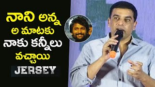 Dil Raju Speech at Jersey Appreciation meet || Jersey Movie Latest Trailers | Filmylooks