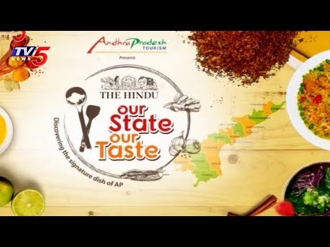 The Hindu Our State Our Taste Cooking Competition | Andhra Pradesh | TV5 News