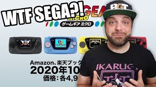 "SEGA Reveals Game Gear Micro + THE ""BIG"" ANNOUNCEMENT?!"