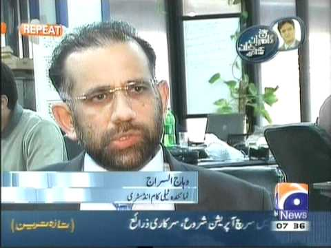 Telecom Engineer Wahaj us Siraj on Geo News