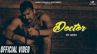Doctor  Veet Baljit  G Guri  Full Song  Latest Pun