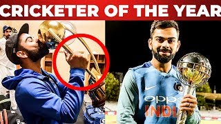 MARANA MASS: VIRAT KOHLI's Clean Sweep At the ICC Awards !!