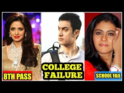 Less Educated Bollywood Celebrities | 2018 | You Don't Know | 2018