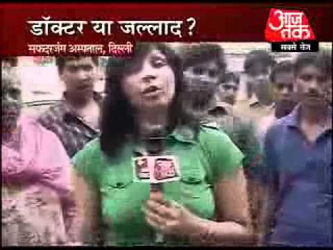 Aaj Tak - Hindi News Amar Ujala