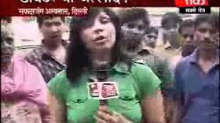 AAJ TAK  Aajtak  Latest States News  Latest State News Videos from India  India States Politics News Videos  Utter Pradesh State News