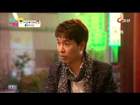 남남북녀 어디까지 리얼이에요?(편집) http://cafe.daum.net/sooaesarang