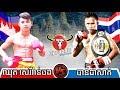 Chhut Sereyvanthorng vs Bandasak(thai), Khmer Boxing Bayon 07 Jan 2018, Kun Khmer vs Muay Thai