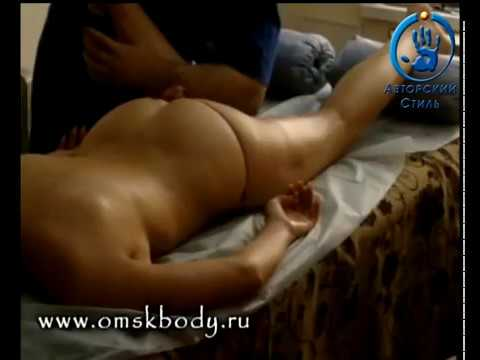 Full Body Spa Massage Twin Massage Spa 'hands Of Love'. Токмаков video