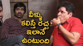 Ali And Ravi Teja About his Chalidhood Theater Experience @ Malvika Sharma, Priyadarshi