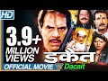 Dacait Hindi Full Length Movie || Dharmendra, Satnam kaur || Eagle Hindi Movies