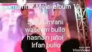 mumtaz molai new album 19 eid 2016 by jawed jamro