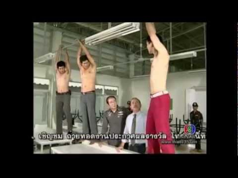 Sexy Thai Guys Tied Up Shirtless